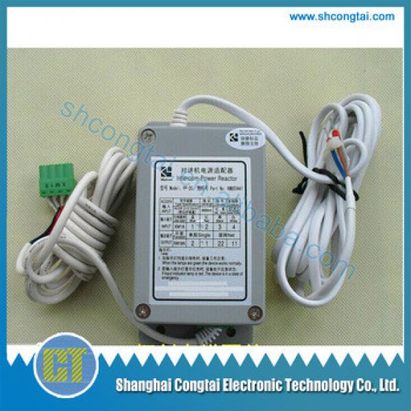 PP-2G, KM955447 Elevator Intercom Power Reactor #1 image