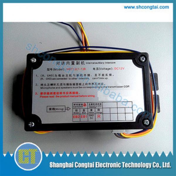 Interphone NBT12(1-1)B Elevator Intercom System #1 image