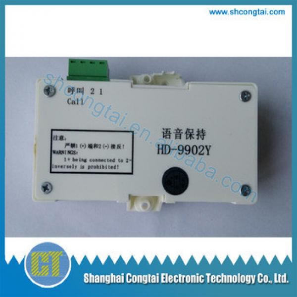 Interphone HD-9902y Elevator Intercom System #1 image