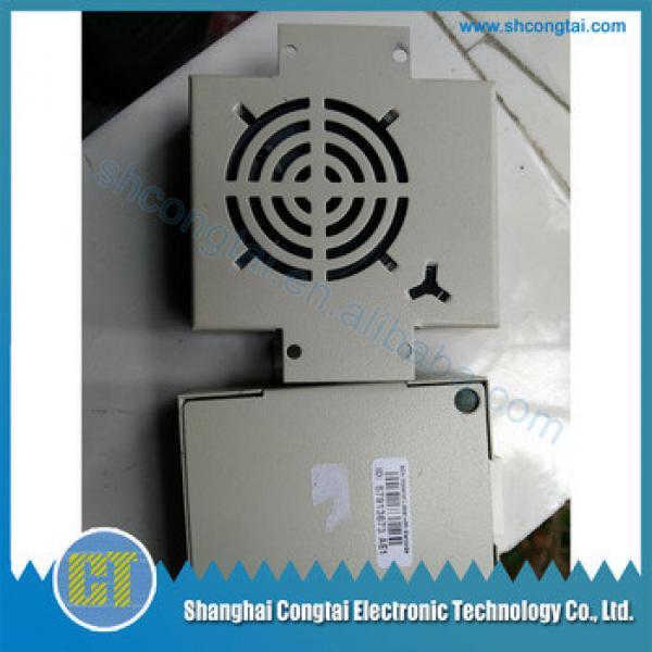 Interphone 57913673 Elevator Intercom System #1 image