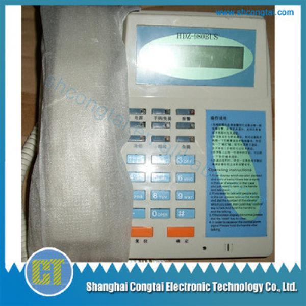 Elevator Master Intercom in Duty Room /Monitor Interphone/57609845 #1 image