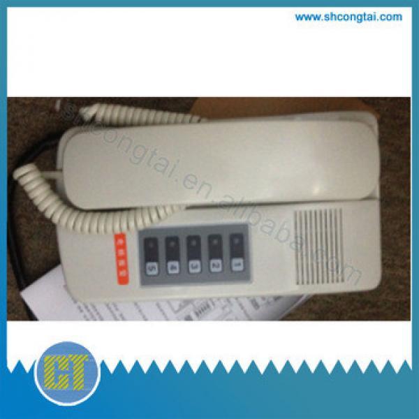 Fujitec Elevator Intercom Phone EZ-5STFB , elevator emergency phone, door phone intercom #1 image
