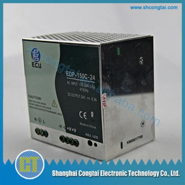 Elevator power supply box EDP-150C-24 #1 image