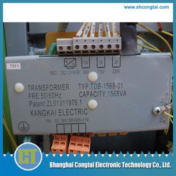 Elevator Transformer TDB-1568-01 #1 image