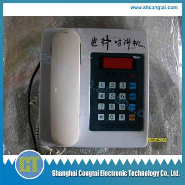 Hyundai Elevator Master Intercom in Duty Room /Hyundai Monitor Interphone #1 image