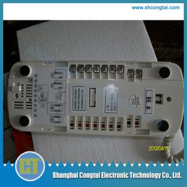 Hyundai elevator intercom, HD-500A,elevator monitoring system #1 image