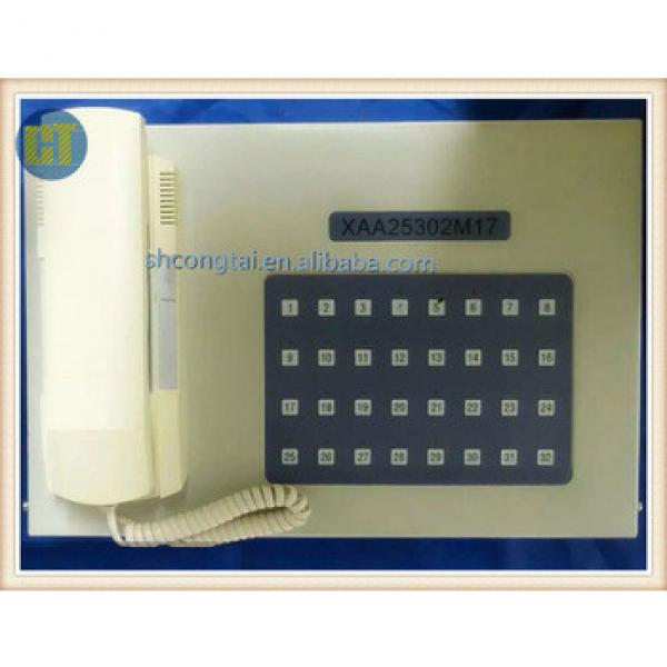 Elevator Intercom System Interphone Host XAA25302M17 in Duty/Monitoring Room #1 image