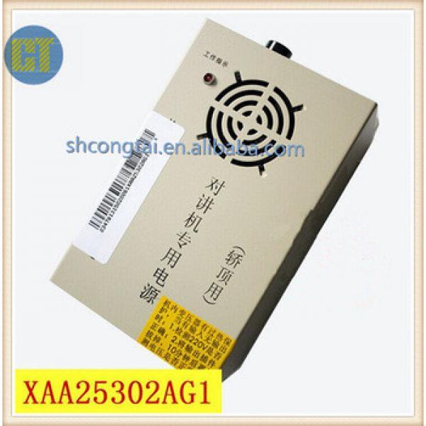 Elevator Five parties Intercom System XAA25302AG1 Interphone Dedicated Power #1 image