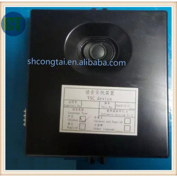 VSC device XAA25311J Elevator Intercom System #1 image