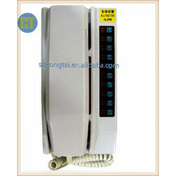 Elevator Intercom System Interphone host TB-10 #1 image