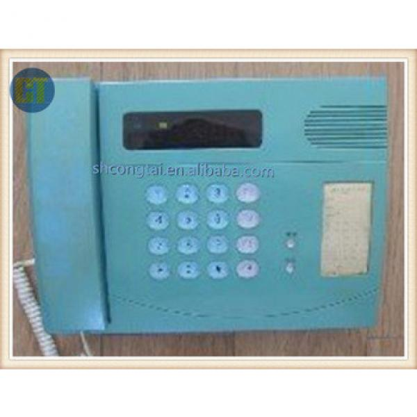 Elevator Intercom System Interphone FSD-LZ100 in Duty/Monitoring Room #1 image