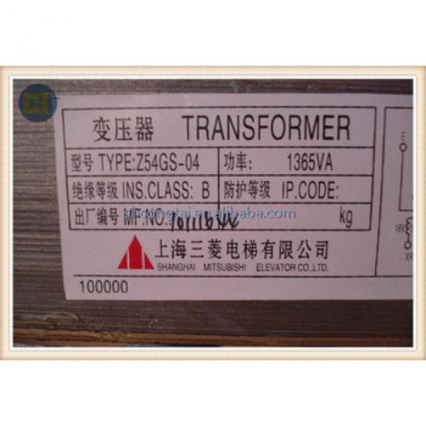 Elevator Transformer Z54GS-04 #1 image